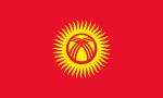 Ambaixades d' Kirguizistan