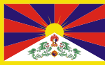 Embassies in Tibet