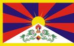 Ambaixades en Tibet